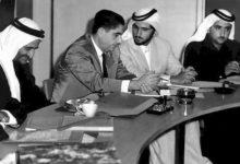 Photo of Saudi zvedají DPH z5 na 15%. Příjmy zprodeje ropy v1Q klesly o 24%